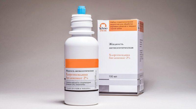 Хлоргексидин при цистите