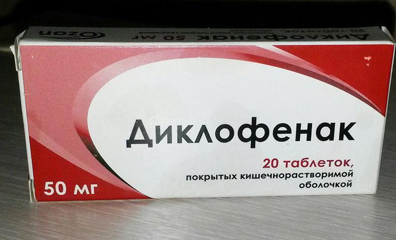 Диклофенак при цистите