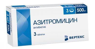 Азитромицин при цистите