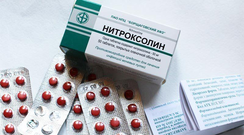 Инструкция по применению таблеток Нитроксолина при лечении цистита