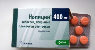 Как принимать нолицин при цистите по инструкции? Отзывы, противопоказания