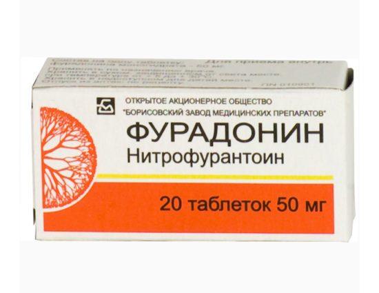 Таблетки фурадонин: инструкция по применению при цистите