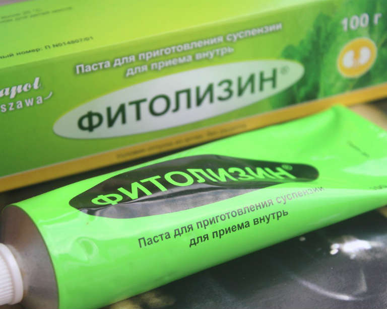 Фитолизин при цистите – плюсы и минусы препарата