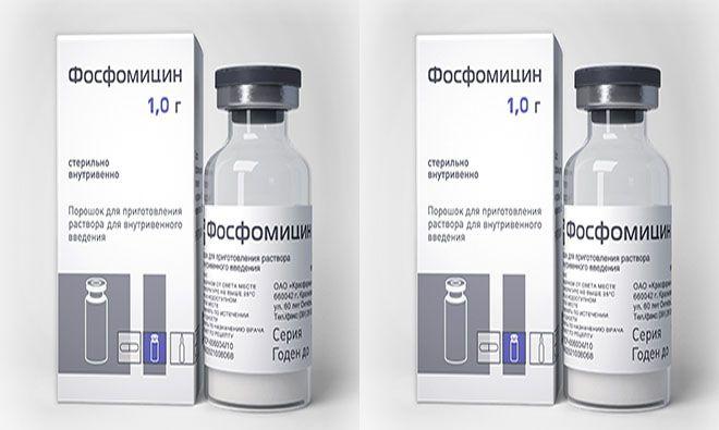 Фосфомицин-официальная инструкция по применению, аналоги,  наличие в аптеках