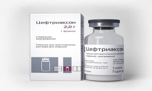 Цефтриакон и аналоги: чем заменить в таблетках, уколах, суспензиях, лучшие производители, дорогие аналоги