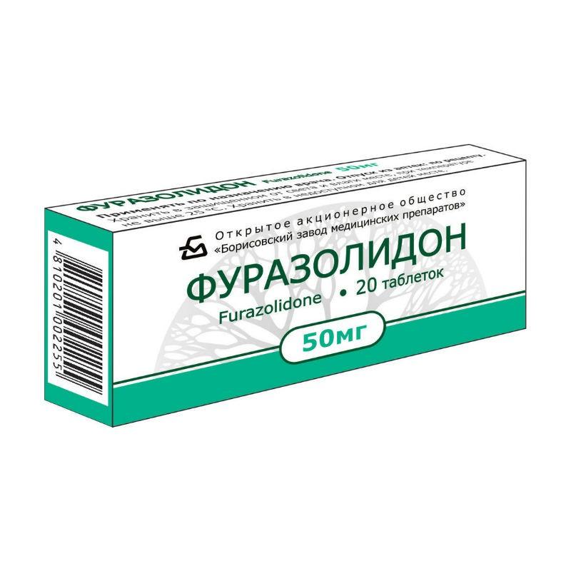 Фуразолидон при цистите: инструкция по применению, отзывы о лечении