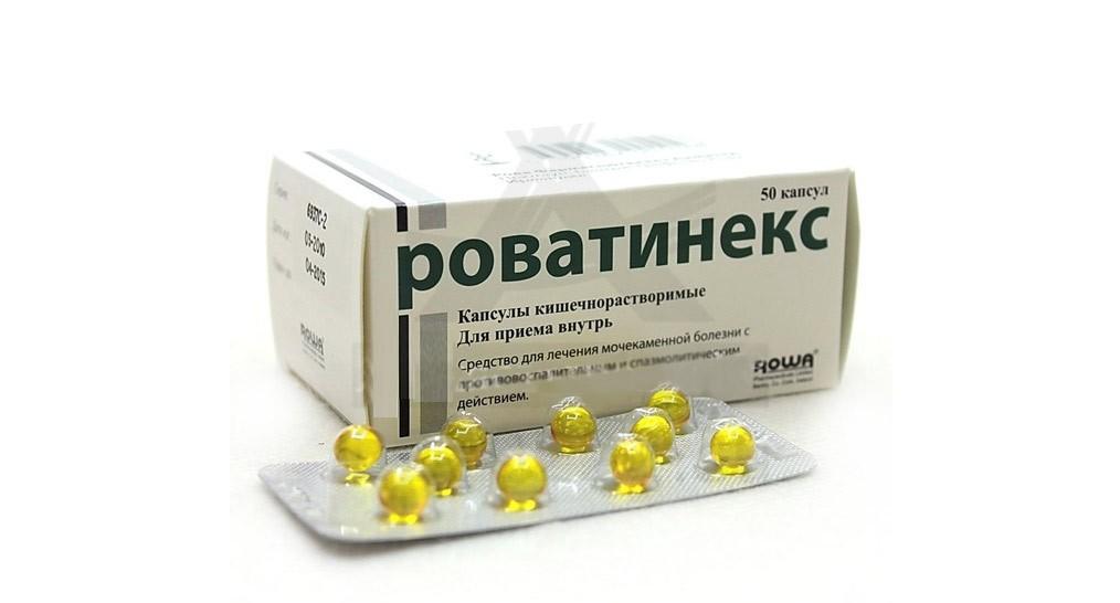 Роватинекс (Rowatinex) - инструкция по применению, состав, аналоги препарата, дозировки, побочные действия