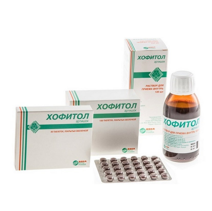 «Хофитол» при беременности: инструкция по применению, для чего назначают таблетки
