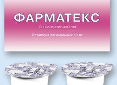 Тампоны Фарматекс - вагинальное противозачаточное средство, аналоги и отзывы врачей