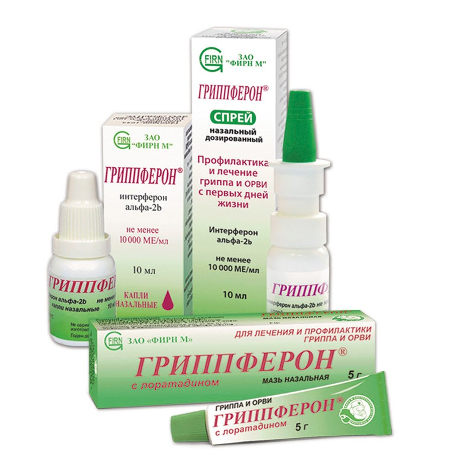 «Гриппферон» при беременности: инструкция по применению в 1, 2 и 3 триместрах