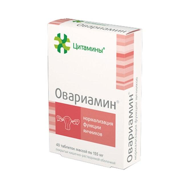 Овариамин: инструкция по применению, как принимать при планировании беременности, состав, аналоги